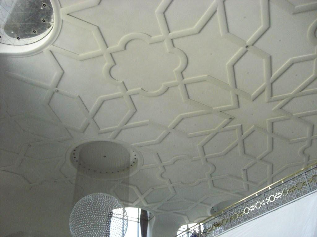 Decke Haupteingang 1
